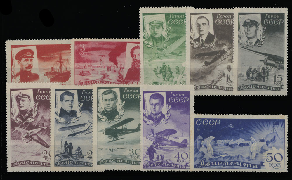 Lot 1371 - russia. air post stamps and covers  -  Raritan Stamps Inc. Live Bidding Auction #89