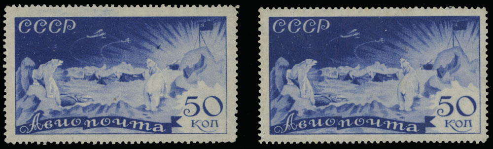 Lot 1375 - russia. air post stamps and covers  -  Raritan Stamps Inc. Live Bidding Auction #89