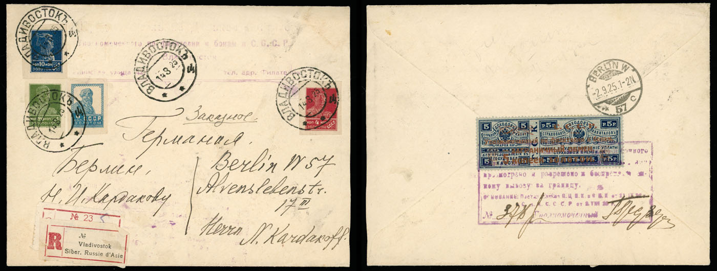 Lot 1389 - russia. philatelic exchange tax stamps  -  Raritan Stamps Inc. Live Bidding Auction #89
