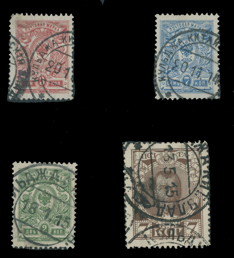 Lot 1412 - russian  offices in china  -  Raritan Stamps Inc. Live Bidding Auction #89