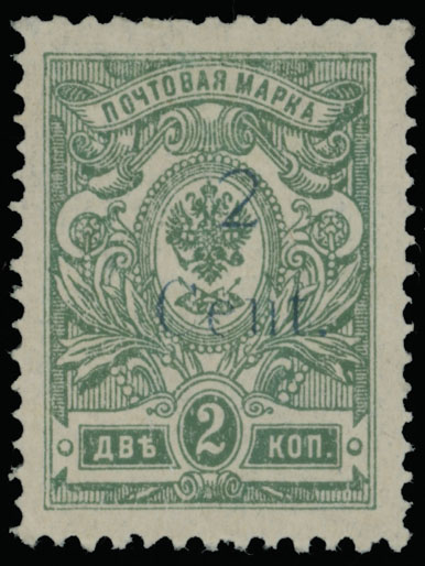 Lot 1413 - russian  offices in china Harbin issue -  Raritan Stamps Inc. Live Bidding Auction #89