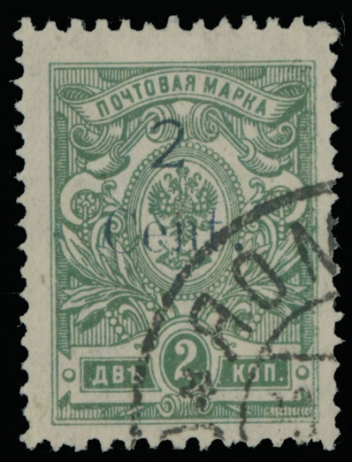 Lot 1414 - russian  offices in china Harbin issue -  Raritan Stamps Inc. Live Bidding Auction #89