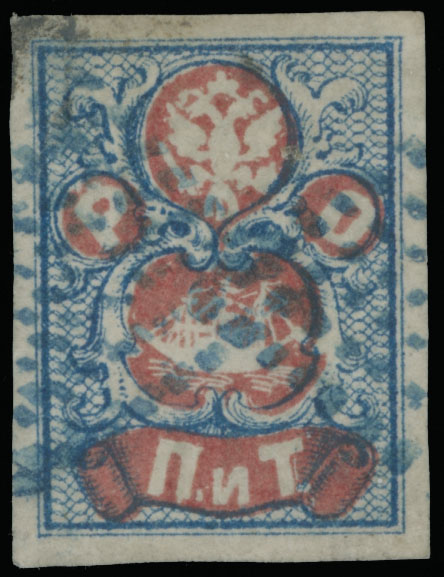 Lot 1417 - Russian  Offices in the Turkish Empire  -  Raritan Stamps Inc. Live Bidding Auction #89