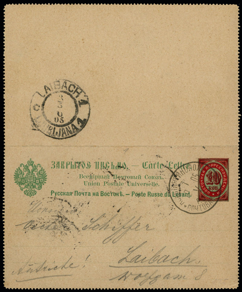 Lot 1426 - Russian  Offices in the Turkish Empire  -  Raritan Stamps Inc. Live Bidding Auction #89