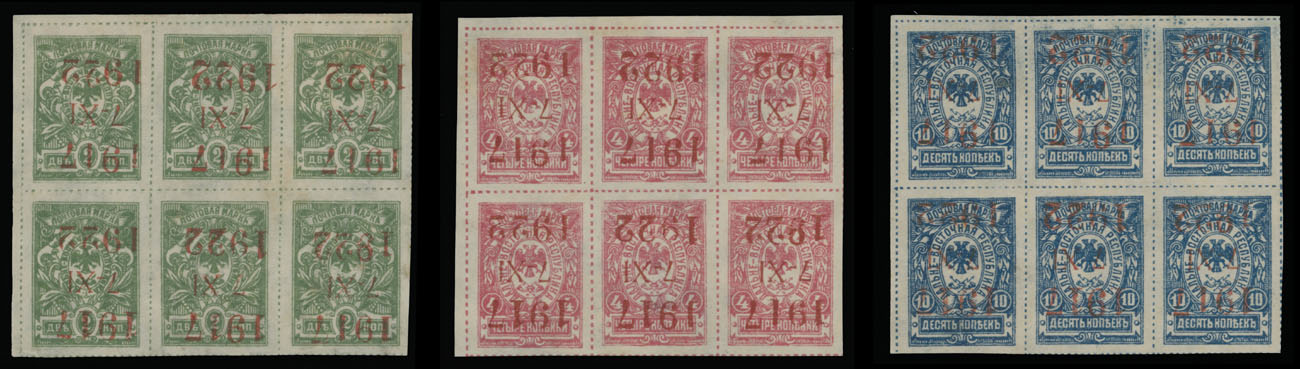 Lot 1444 - russian locals of the civil war period far eastern republic -  Raritan Stamps Inc. Live Bidding Auction #89