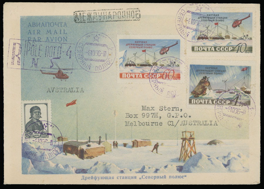 Lot 1559 - Worldwide Topical issues - North Pole Exploration soviet union -  Raritan Stamps Inc. Live Bidding Auction #89