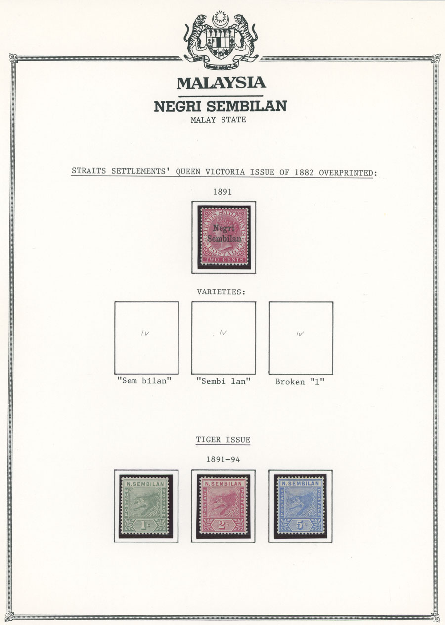 Lot 312 - British Commonwealth Malayan States - Negri Sembilan -  Raritan Stamps Inc. Live Bidding Auction #89