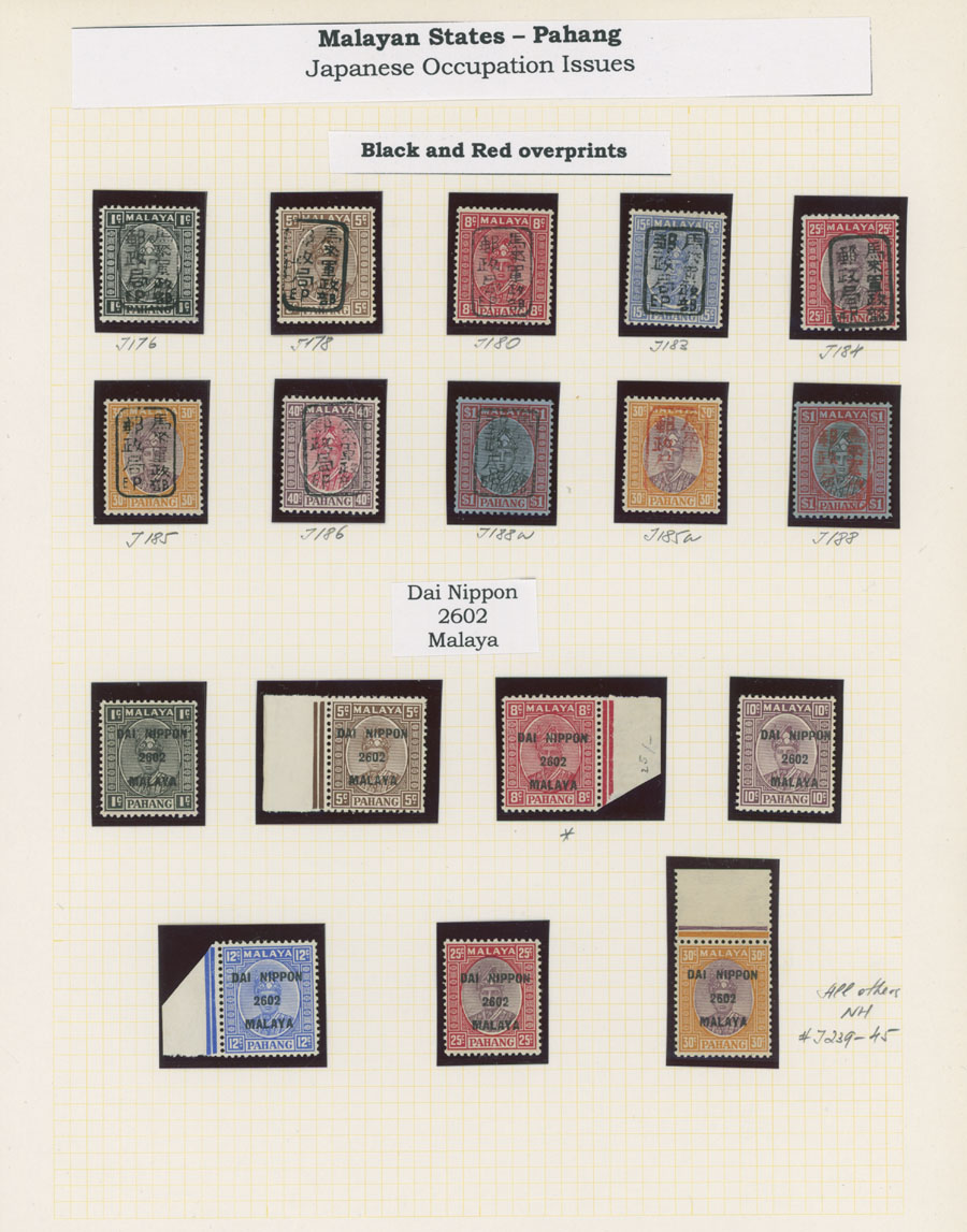 Lot 319 - British Commonwealth Malayan States - Pahang - Japanese Occupation -  Raritan Stamps Inc. Live Bidding Auction #89