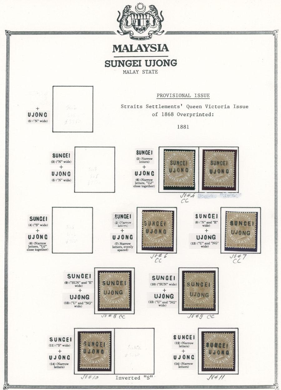 Lot 355 - British Commonwealth Malayan States - Sungei Ujong -  Raritan Stamps Inc. Live Bidding Auction #89