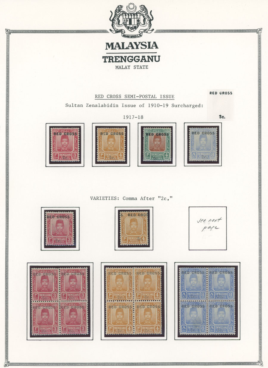 Lot 365 - British Commonwealth Malayan States - Trengganu - Semi-Postal issues -  Raritan Stamps Inc. Live Bidding Auction #89