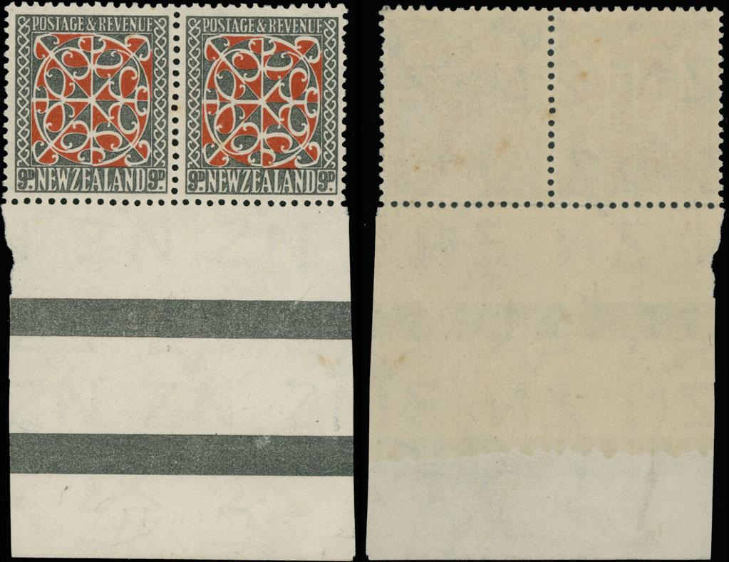 Lot 385 - British Commonwealth New Zealand -  Raritan Stamps Inc. Live Bidding Auction #89