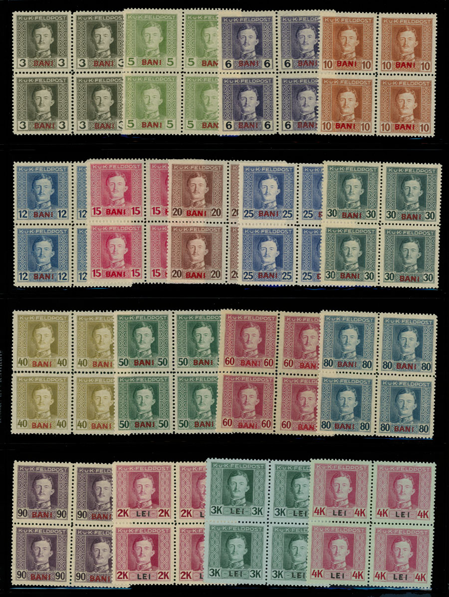 Lot 558 - Austria - Issues for Romania  -  Raritan Stamps Inc. Live Bidding Auction #89