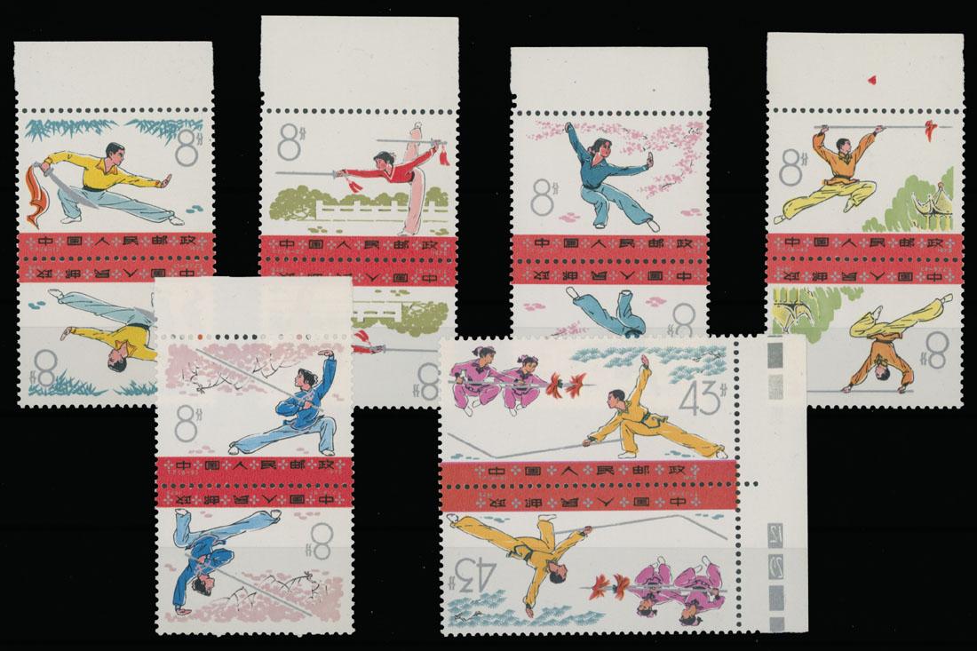 Lot 596 - china - people's republic  -  Raritan Stamps Inc. Live Bidding Auction #89