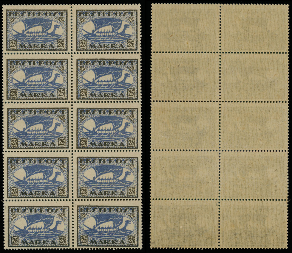 Lot 609 - estonia  -  Raritan Stamps Inc. Live Bidding Auction #89