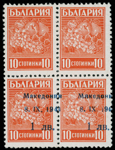 Lot 694 - Germany. - Occupation Issues of the World War II Macedonia -  Raritan Stamps Inc. Live Bidding Auction #89
