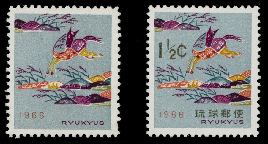 Lot 79 - United States  - Ryukyu Islands  -  Raritan Stamps Inc. Live Bidding Auction #89