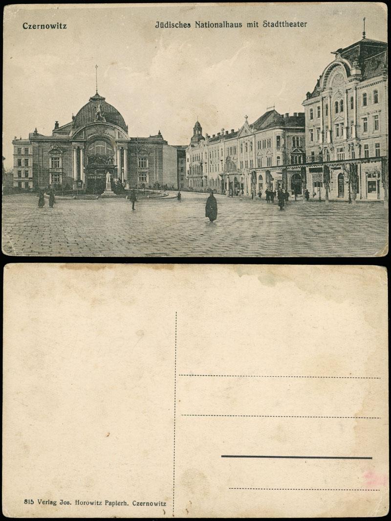Lot 826 - judaica Austria - Hungary -  Raritan Stamps Inc. Live Bidding Auction #89