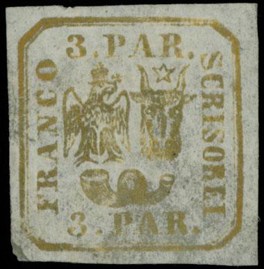 Lot 935 - Romania Moldavia - Walachia -  Raritan Stamps Inc. Live Bidding Auction #89