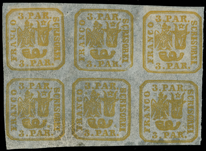 Lot 937 - Romania Moldavia - Walachia -  Raritan Stamps Inc. Live Bidding Auction #89