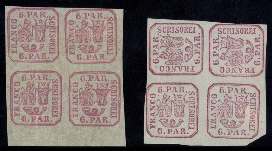 Lot 938 - Romania Moldavia - Walachia -  Raritan Stamps Inc. Live Bidding Auction #89