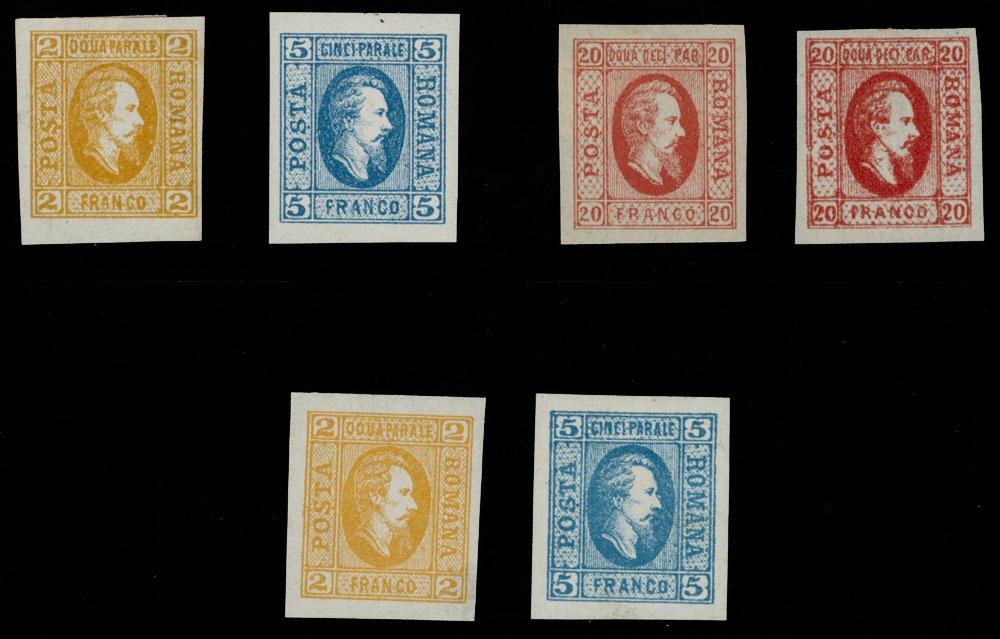 Lot 942 - Romania  -  Raritan Stamps Inc. Live Bidding Auction #89