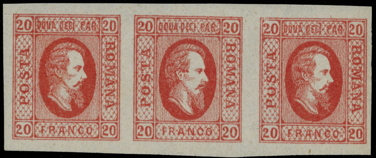 Lot 945 - Romania  -  Raritan Stamps Inc. Live Bidding Auction #89