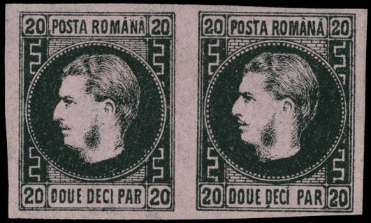 Lot 951 - Romania  -  Raritan Stamps Inc. Live Bidding Auction #89