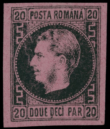 Lot 952 - Romania  -  Raritan Stamps Inc. Live Bidding Auction #89