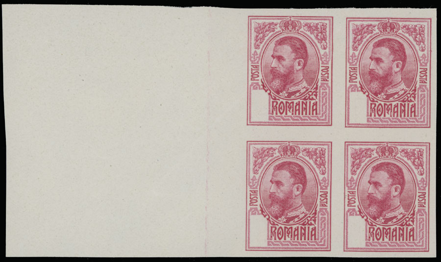 Lot 956 - Romania  -  Raritan Stamps Inc. Live Bidding Auction #89