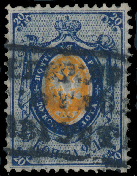 Lot 995 - Russia - Imperia Stamps and Classic Postal History -  Raritan Stamps Inc. Live Bidding Auction #89