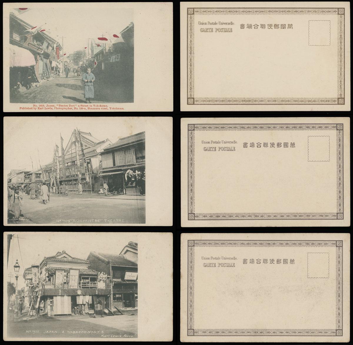 Lot 1 - 1. Karl Lewis Illustrated Covers -   Japan  -  Raritan Stamps Inc. Live Bidding Auction #90