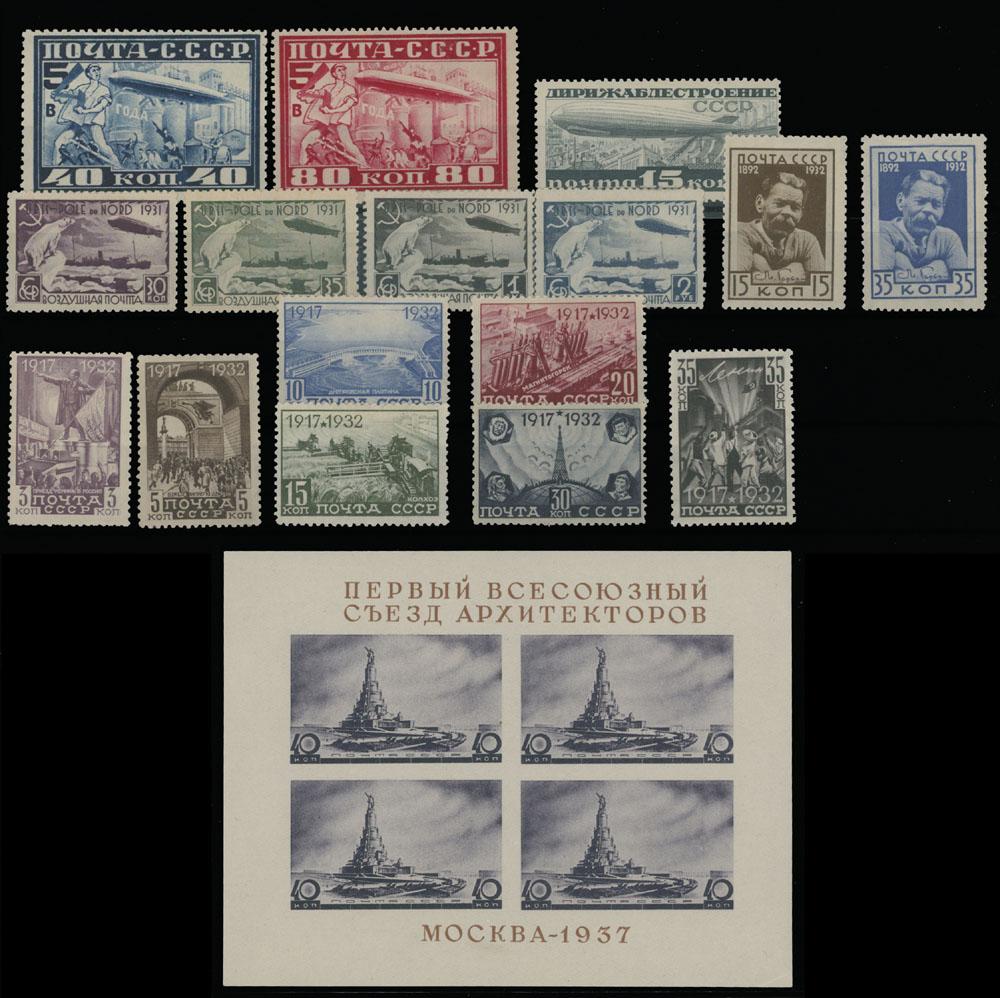 Lot 1065 - russia - soviet union - collections  -  Raritan Stamps Inc. Live Bidding Auction #90