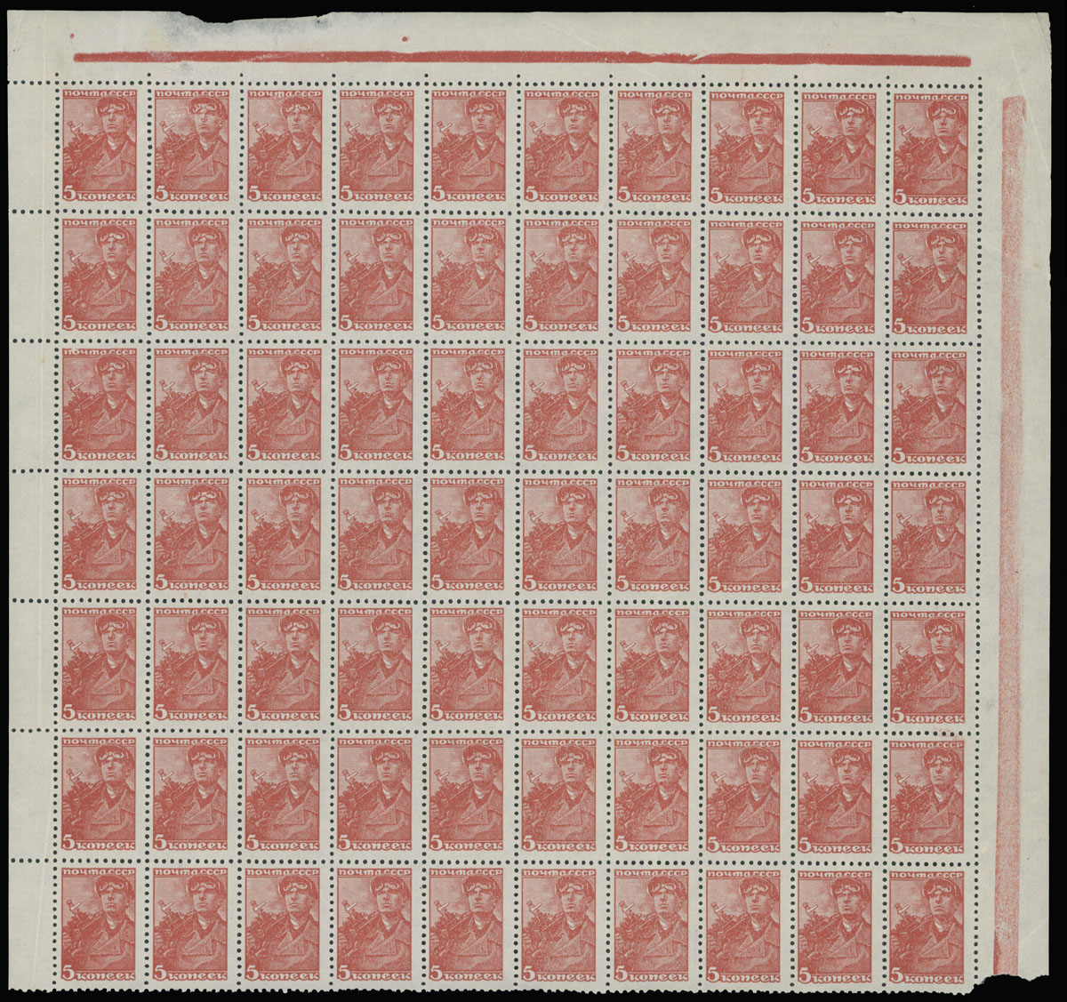 Lot 1066 - russia - soviet union - collections  -  Raritan Stamps Inc. Live Bidding Auction #90