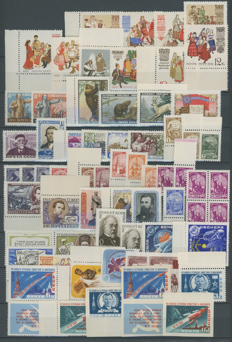 Lot 1068 - russia - soviet union - collections  -  Raritan Stamps Inc. Live Bidding Auction #90