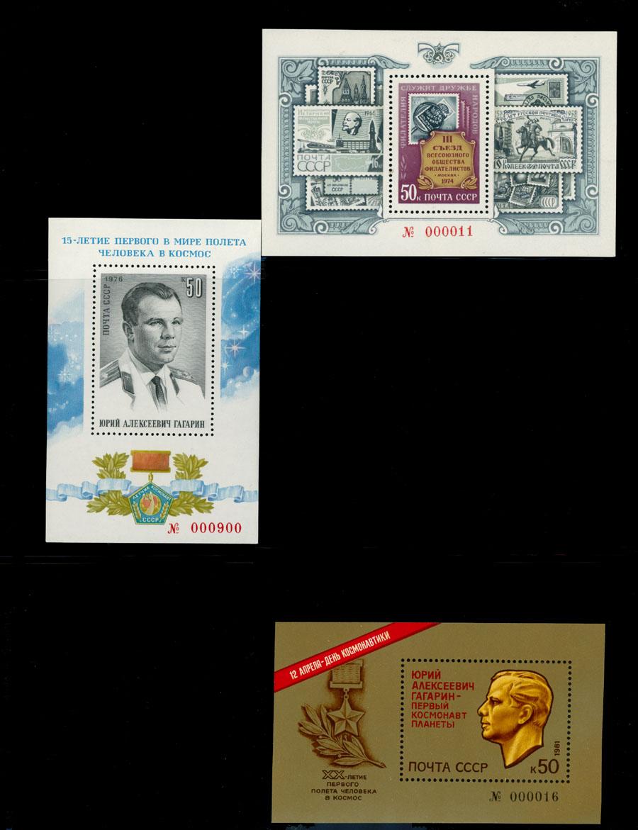 Lot 1069 - russia - soviet union - collections  -  Raritan Stamps Inc. Live Bidding Auction #90