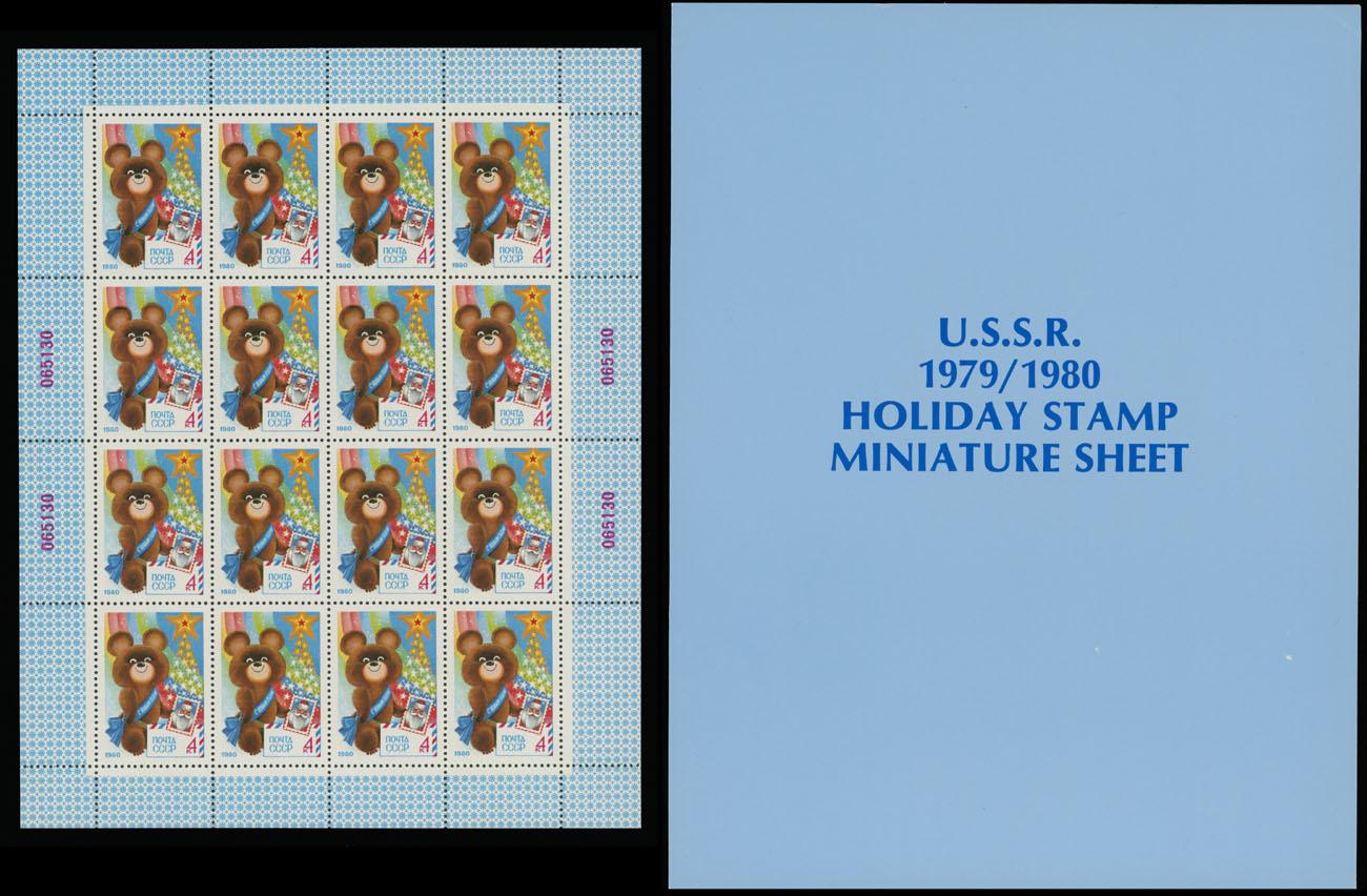 Lot 1072 - russia - soviet union - collections  -  Raritan Stamps Inc. Live Bidding Auction #90