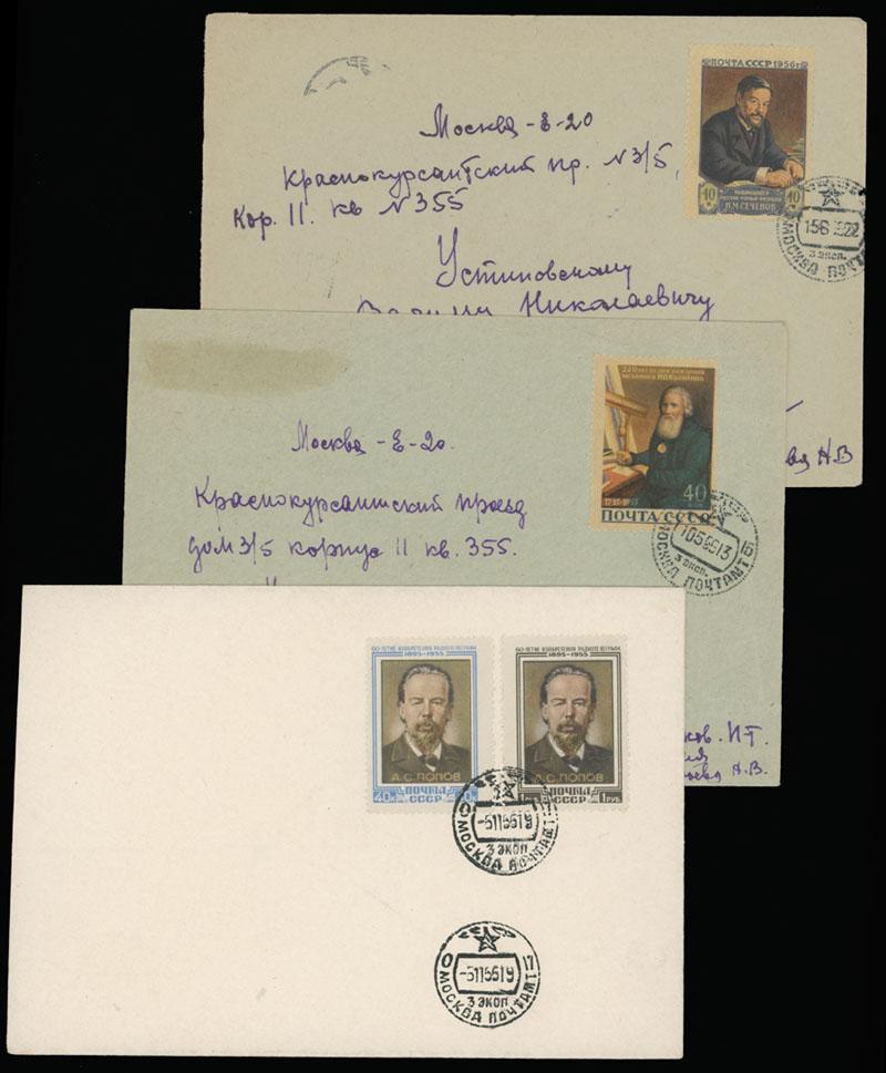 Lot 1073 - russia - soviet union - collections  -  Raritan Stamps Inc. Live Bidding Auction #90