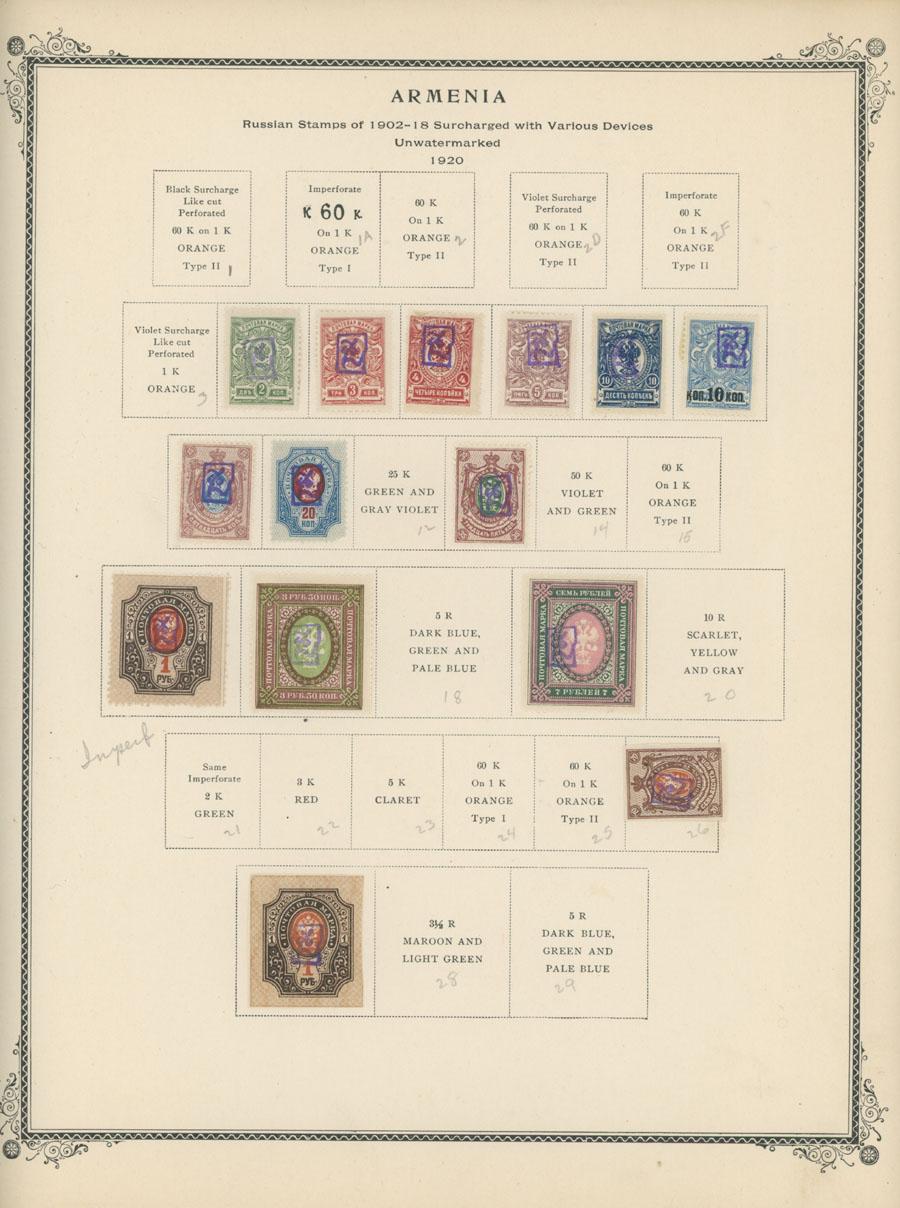 Lot 1074 - russia - soviet union - collections  -  Raritan Stamps Inc. Live Bidding Auction #90