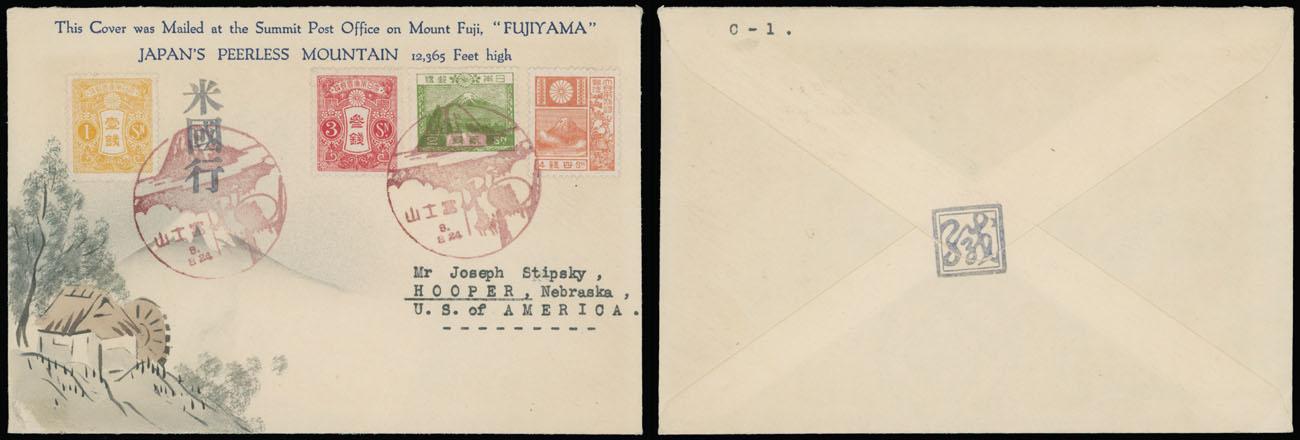 Lot 11 - 1. Karl Lewis Illustrated Covers -   Japan -  Mt. Fuji -  Raritan Stamps Inc. Live Bidding Auction #90