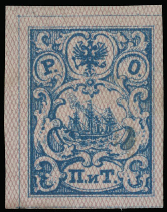 Lot 1139 - Russian  Offices in the Turkish Empire  -  Raritan Stamps Inc. Live Bidding Auction #90