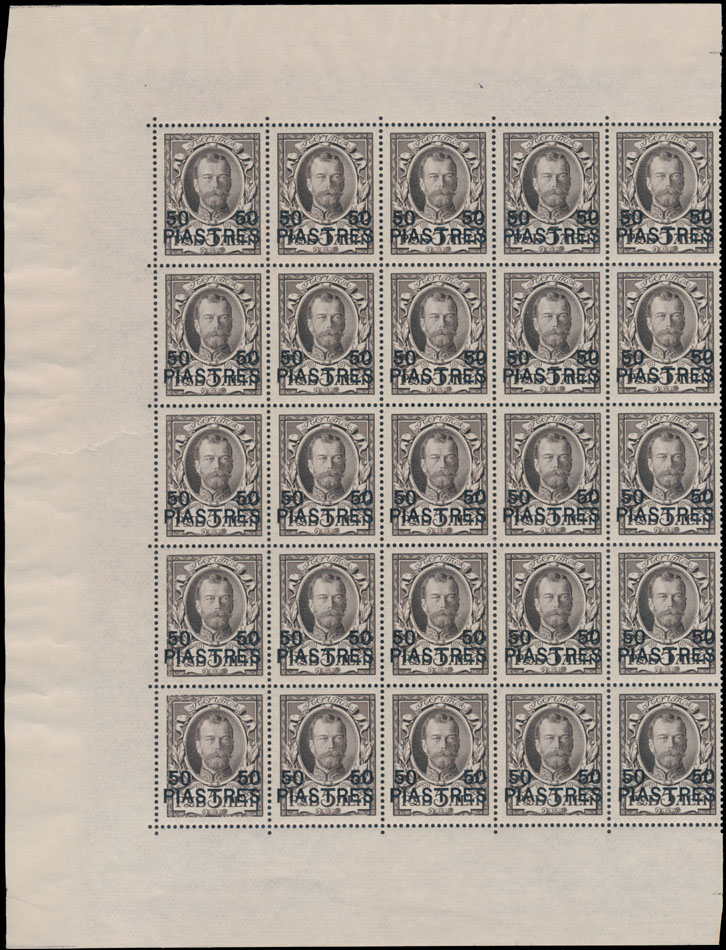 Lot 1140 - Russian  Offices in the Turkish Empire  -  Raritan Stamps Inc. Live Bidding Auction #90
