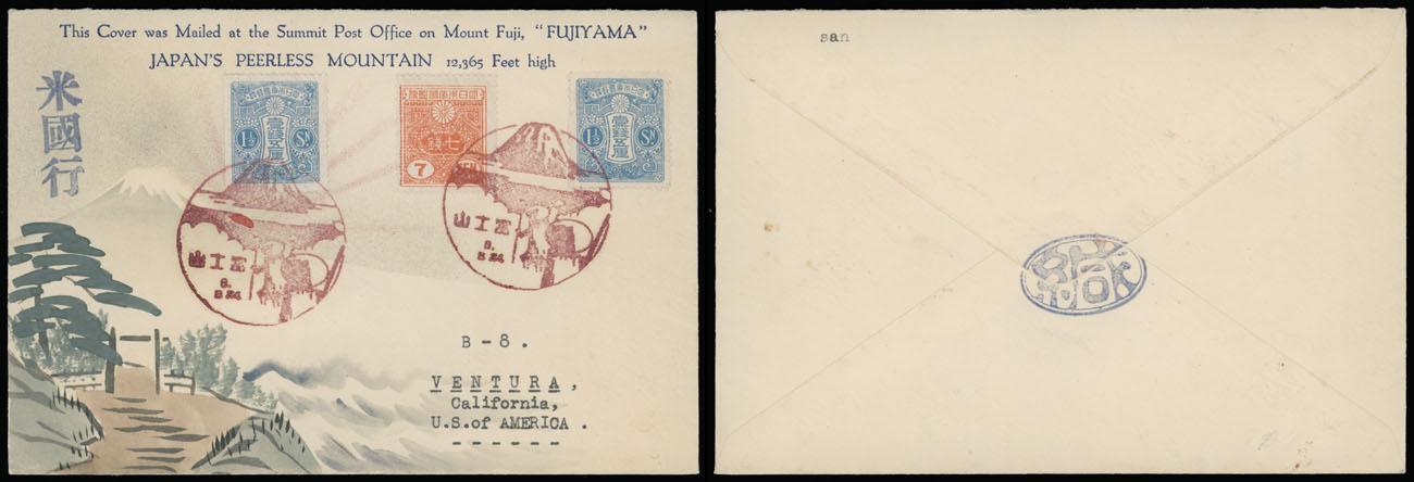 Lot 12 - 1. Karl Lewis Illustrated Covers -   Japan -  Mt. Fuji -  Raritan Stamps Inc. Live Bidding Auction #90