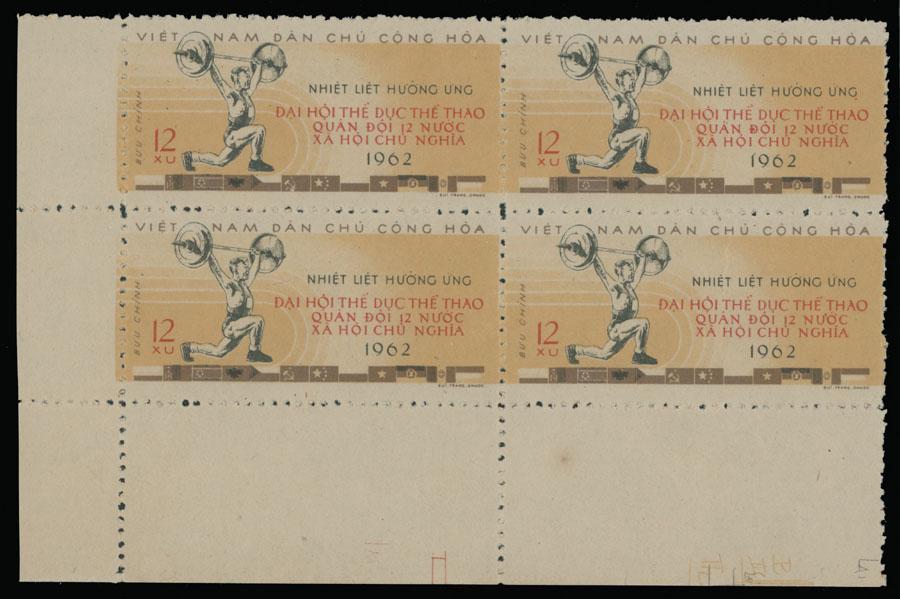 Lot 1282 - vietnam north vietnam -  Raritan Stamps Inc. Live Bidding Auction #90