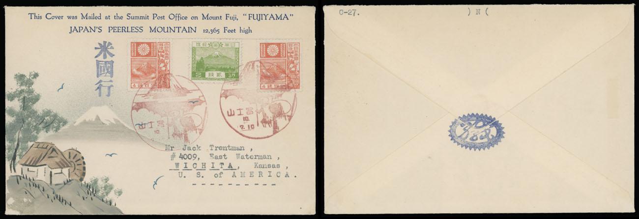 Lot 13 - 1. Karl Lewis Illustrated Covers -   Japan -  Mt. Fuji -  Raritan Stamps Inc. Live Bidding Auction #90