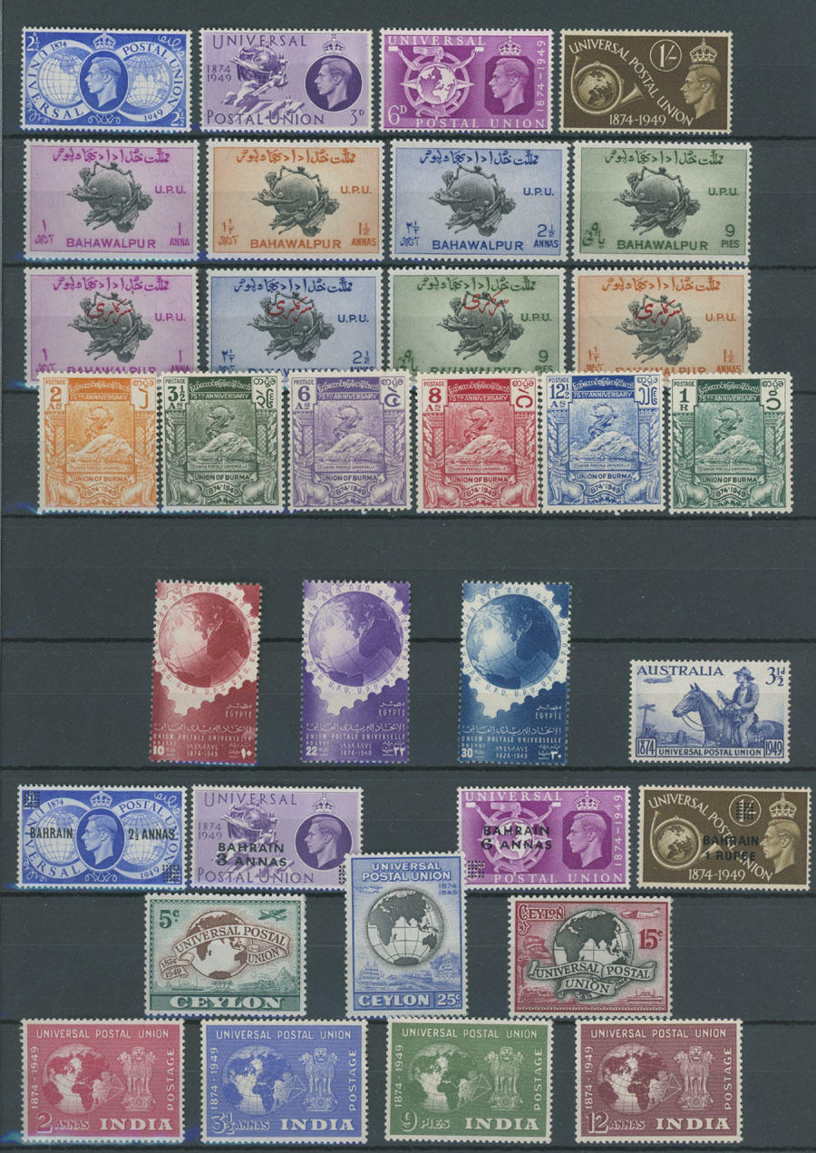 Lot 1357 - Worldwide Thematic. 75th Anniversary of the UPU  -  Raritan Stamps Inc. Live Bidding Auction #90