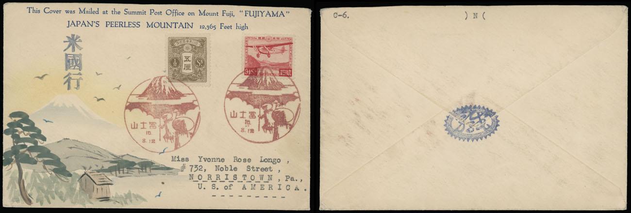 Lot 14 - 1. Karl Lewis Illustrated Covers -   Japan -  Mt. Fuji -  Raritan Stamps Inc. Live Bidding Auction #90