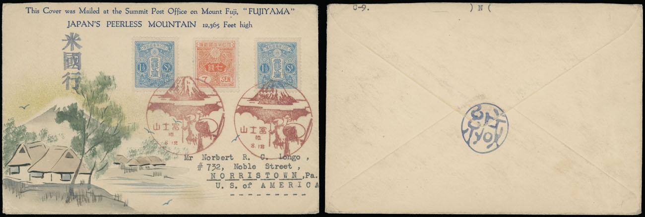 Lot 15 - 1. Karl Lewis Illustrated Covers -   Japan -  Mt. Fuji -  Raritan Stamps Inc. Live Bidding Auction #90