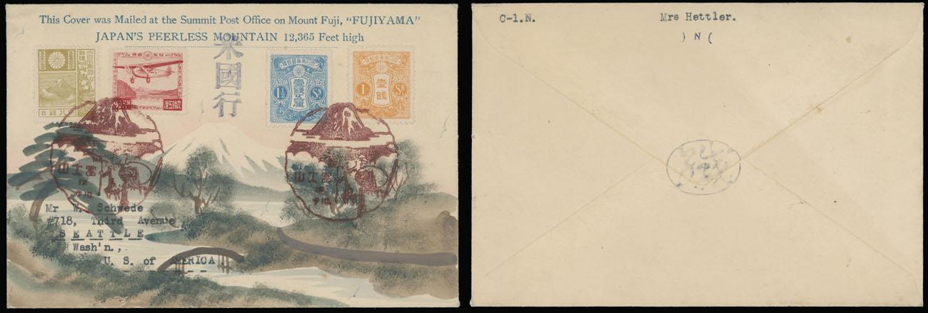 Lot 17 - 1. Karl Lewis Illustrated Covers -   Japan -  Mt. Fuji -  Raritan Stamps Inc. Live Bidding Auction #90