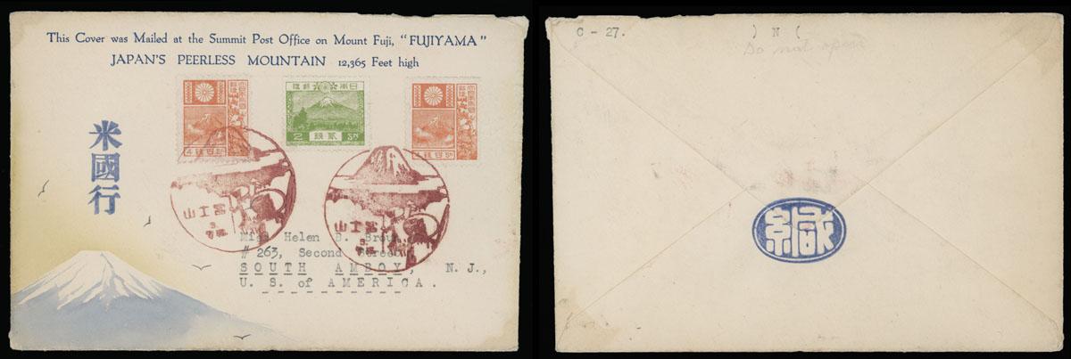 Lot 2 - 1. Karl Lewis Illustrated Covers -   Japan -  Mt. Fuji -  Raritan Stamps Inc. Live Bidding Auction #90