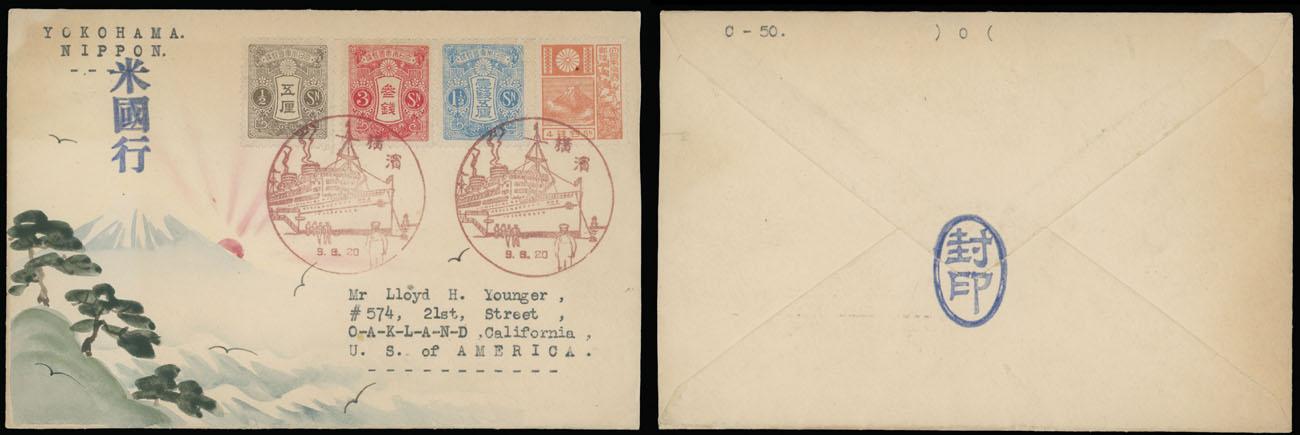 Lot 20 - 1. Karl Lewis Illustrated Covers -   Japan -  Yokohama -  Raritan Stamps Inc. Live Bidding Auction #90